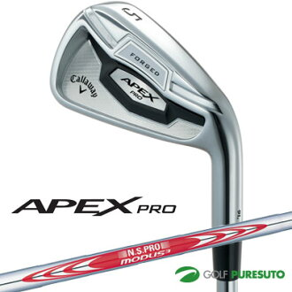 Calloway APEX Pro iron one piece of article (#3, #4) NS PRO MODUS 3 TOUR 120 steel shaft [Japanese specifications] [Asia-Pacific Economic Cooperation pro]
