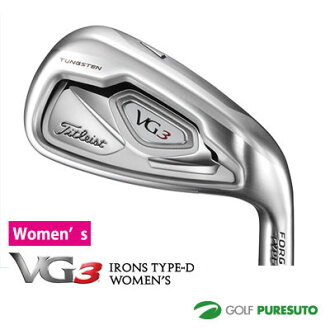 Titleist VG3 TYPE-D iron five set (#7 - #9, P, S) Titleist VGI carbon shaft 2016 model [Japanese specifications]