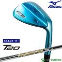 【カスタムオーダー】ミズノ T20 ウェッジ ブルーIP仕上げ Dynamic Gold 115 スチールシャフト[日本仕様][mizuno][TRU…