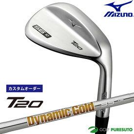 【カスタムオーダー】ミズノ T20 ウェッジ サテン仕上げ Dynamic Gold 95 スチールシャフト[日本仕様][mizuno][TRUE TEMPER][ダイナミックゴールド]【■MC■】