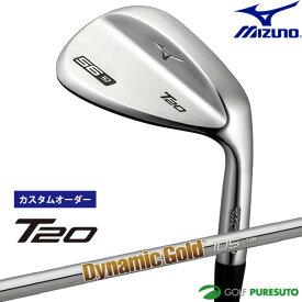 【カスタムオーダー】ミズノ T20 ウェッジ サテン仕上げ Dynamic Gold 105 スチールシャフト[日本仕様][mizuno][TRUE TEMPER][ダイナミックゴールド]【■MC■】