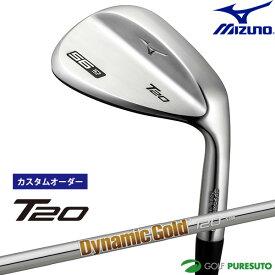 【カスタムオーダー】ミズノ T20 ウェッジ サテン仕上げ Dynamic Gold 120 スチールシャフト[日本仕様][mizuno][TRUE TEMPER][ダイナミックゴールド]【■MC■】