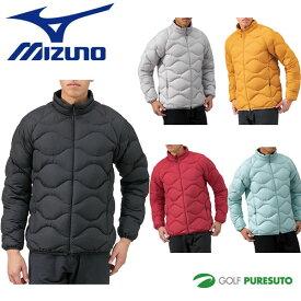 ミズノ Mizuno ブレスサーモ ライトウェイト ダウンジャケット メンズ B2ME9557 収納袋付