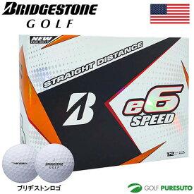 【US仕様】ブリヂストンゴルフ e6 SPEED/SOFT ゴルフボール 1ダース