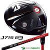 Bridgestone J715 B3 driver Tour AD J 15-11 W shaft [BRIDGESTONE J15] _F11