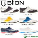 Biioncl1