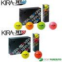 【オウンネーム】キャスコ KIRA JET40/KIRA JET50 ゴルフボール 1ダース[Kasco キラ ジェット]【■Kas■】