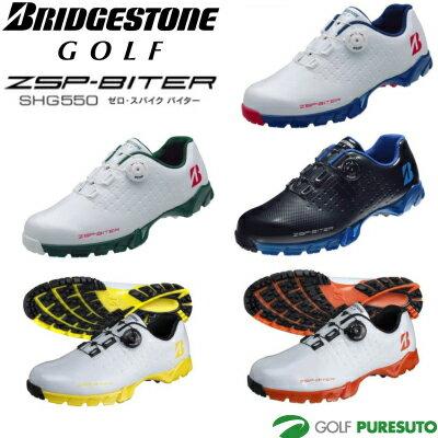 【即納!】ブリヂストンゴルフ ゼロスパイクバイター ゴルフシューズ メンズ SHG550【あす楽対応】