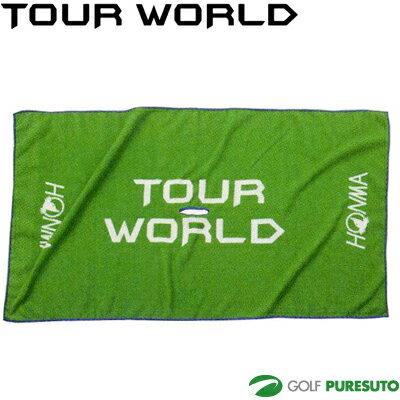 本間ゴルフ ツアーワールド タオル 599-317858 [HONMA ホンマ TOUR WORLD]【■Ho■】