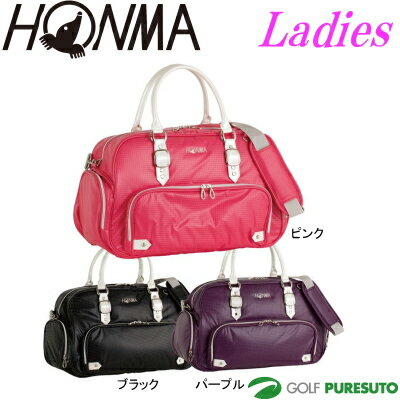 【レディース 女性】本間ゴルフ ボストンバッグ BB-6505 [HONMA GOLF 女性用]【■Ho■】