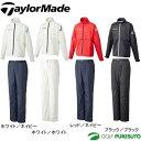 【即納!】テーラーメイド レインスーツ上下セット(ブルゾン、パンツ)CCK16[Taylormade 合羽 レインコート]