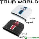 本間ゴルフ ツアーワールド アイアンカバー IE-1509 [HONMA ホンマ TOUR WORLD]【■Ho■】