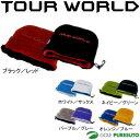 本間ゴルフ ツアーワールド アイアンカバー IE-1513 リバーシブル [HONMA ホンマ TOUR WORLD]【■Ho■】