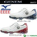【即納!】ミズノ ジェネム006 ボア ゴルフシューズ メンズ 51GQ1600** 【EEEE】[Mizuno GENEM 4E boa 靴]【あす楽対応】
