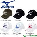 ミズノ ゴルフキャップ 52MW6A06** [Mizuno 帽子]【■M■】