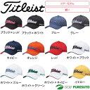タイトリスト ツアーキャップ HJ6CTR [Titleist 帽子]【■Ac■】