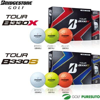 【即納!】ブリヂストンゴルフ TOUR B330 X/B330 S ゴルフボール 1ダース(12球入)[BRIDGESTONE GOLF ツアー TOUR B330X B330X][送料無料]【あす楽対応】