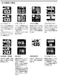 【即納!】ショットナビW1-FW腕時計型GPSゴルフナビフェアウェイ機能搭載[ShotNavi飛距離計測]