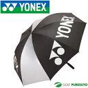ヨネックス 日傘/雨傘兼用 パラソル GP-S61 [YONEX アンブレラ 傘]【■Yo■】