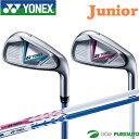 【ジュニア】ヨネックス ジュニア J120/J135 アイアン単品 (#7、#9、SW) [YONEX GOLF 子供用]【■Yo■】