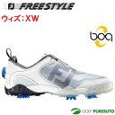 Freestyleboaxw1