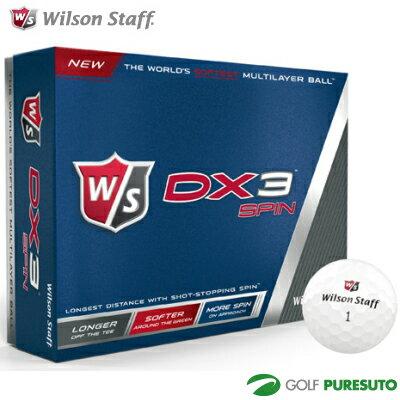 【即納!】ウィルソン DX3 SPIN ゴルフボール 1ダース[Wilson Golf スピン]【あす楽対応】