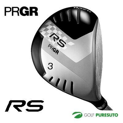 【即納!】【期間限定ポイント10倍!】プロギア RS フェアウェイウッド オリジナルカーボンシャフト [PRGR RS]【あす楽対応】