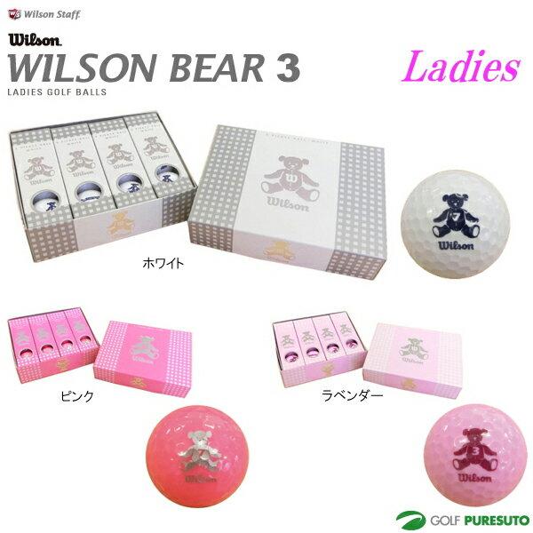 【即納!】【レディース】ウィルソン ベアー 3ゴルフボール 1ダース ●2016年モデル●(12球入り) [Wilson BEAR3 女性用]【あす楽対応】
