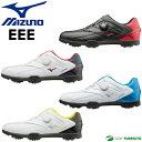 【即納!】ミズノ ライトスタイル002 ボア ゴルフシューズ メンズ 51GM1760** 【EEE】[Mizuno LIGHT STYLE 002 Boa 靴…