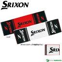 ダンロップ スリクソン スポーツタオル GGF-20423 [DUNLOP SRIXON]【■D■】