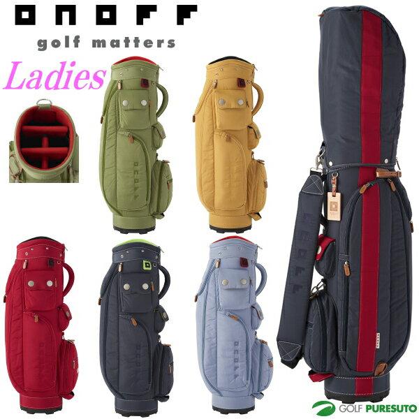 【レディース】オノフ キャディバッグ 8.5型 OB0717 【■G■】[ONOFF グローブライド 女性用]