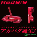 【即納!】キャスコ Red 9/9パター [Kasco アカパタ]【あす楽対応】