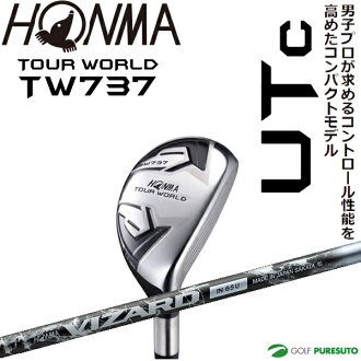 本間高爾夫球旅遊世界TW737 UTc實用程序VIZARD IN-U軸[HONMA TOUR WORLD]