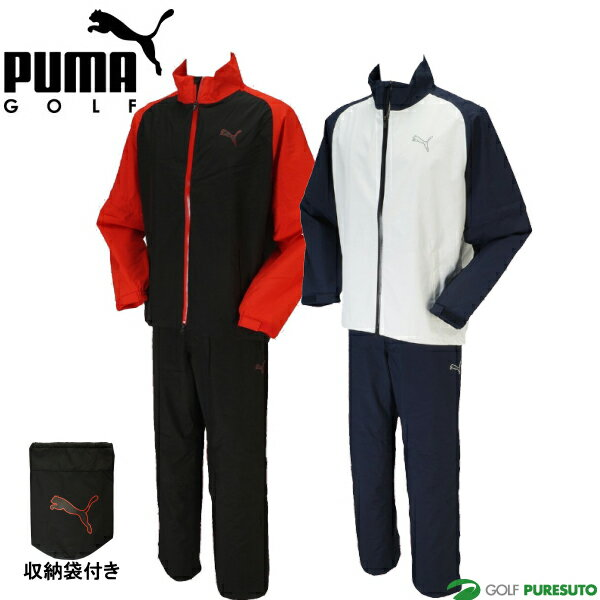 【即納!】プーマゴルフ ゴルフレインウェア 上下セット(ジャケット、パンツ)923506 [PUMA GOLF 春夏ウェア 2017年春夏モデル]【あす楽対応】