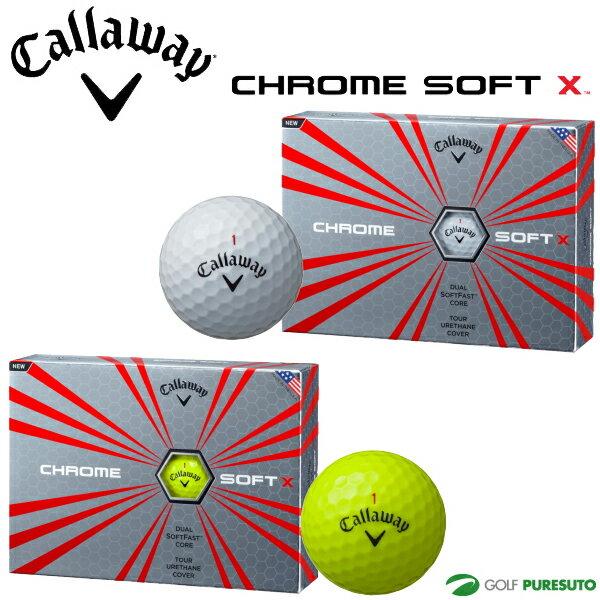 【即納!】キャロウェイ クロムソフト エックス ゴルフボール 1ダース(12球入) [Callaway CHROME SOFT X 日本正規品]【あす楽対応】