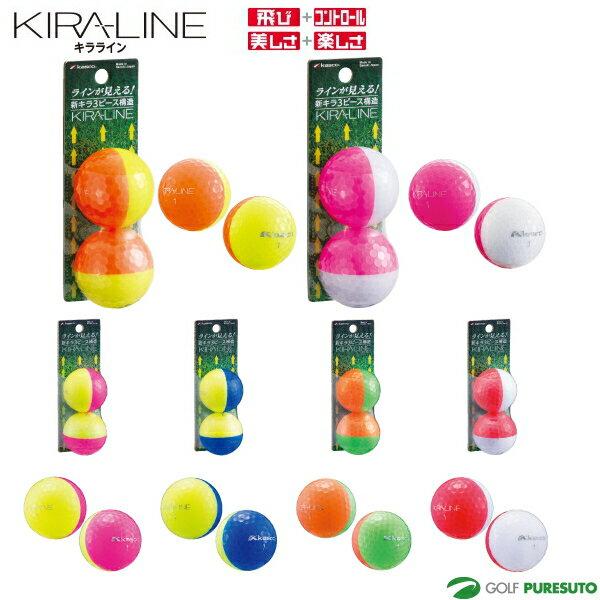 【即納!】キャスコ キラライン ゴルフボール 2球入り [Kasco KIRALINE]【あす楽対応】