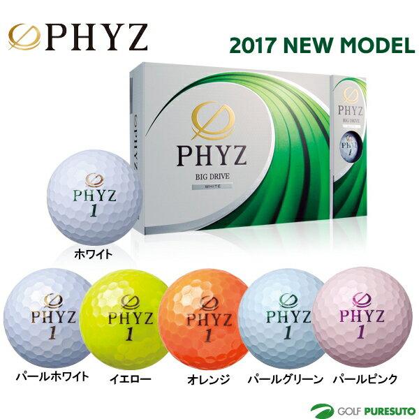 【即納!】ブリヂストン ファイズ ゴルフボール 1ダース(12球入り)[ブリヂストン BRIDGESTONE PHYZ 2017年モデル 日本正規品]【あす楽対応】