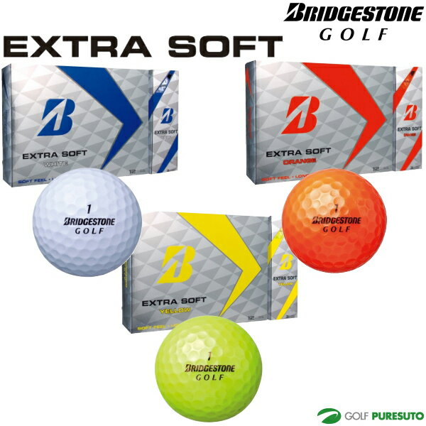【即納!】ブリヂストンゴルフ エクストラソフト ゴルフボール 1ダース(12球入)[BRIDGESTONE GOLF EXTRA SOFT 2017]【あす楽対応】