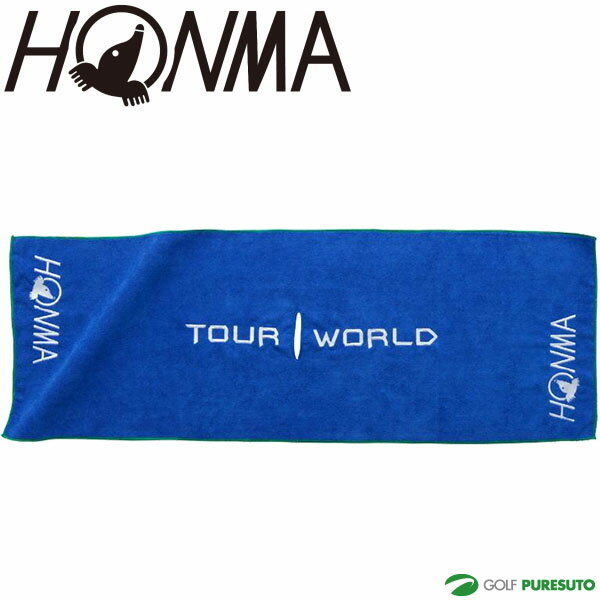 本間ゴルフ ツアーワールド タオル 699-317834 ブルー[HONMA ホンマ TOUR WORLD]【■Ho■】