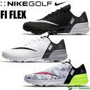 【即納!】【日本仕様】ナイキ メンズゴルフシューズ FI フレックス 849961 [NIKE メンズ 靴 紐タイプ スパイクレス]【あす楽対応】