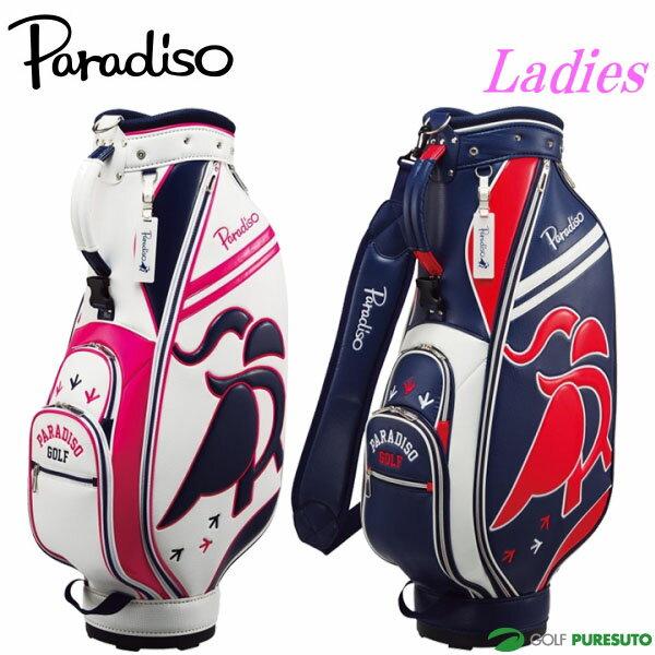 【レディース】ブリヂストンゴルフ パラディーゾ キャディバッグ 8.5型 CBA074 [BRIDGESTONE GOLF Paradiso 女性用 軽量モデル]【■B■】