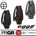 Eggcbagg1