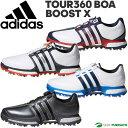 Tour360bbx1