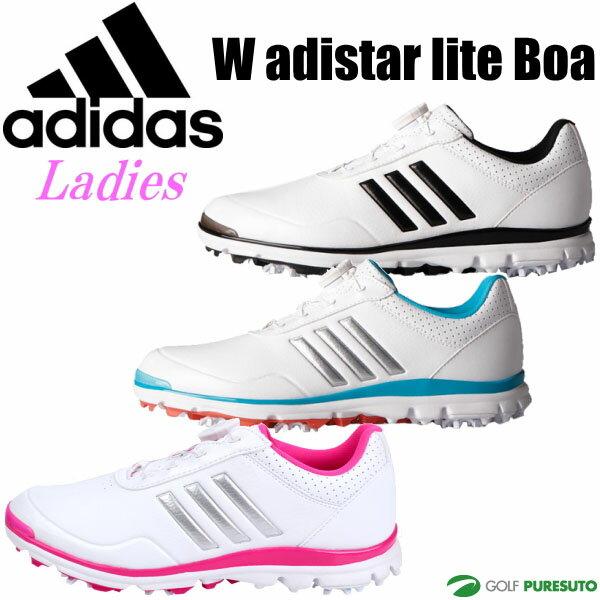 【即納!】【レディース】【日本仕様】アディダス ゴルフシューズ ウィメンズ アディスター ライト ボア [adidas w adistar lite boa 靴 女性用]【あす楽対応】