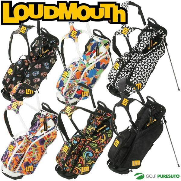 【即納!】ラウドマウス スタンド式キャディバッグ 8.5型 LM-CB0007 [LOUDMOUTH GOLF]【あす楽対応】