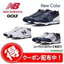 【即納!】【日本仕様】ニューバランス ゴルフシューズ MGB574 [New Balance Golf 靴 Boa ボア メンズ]【あす楽対応】