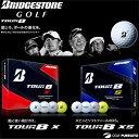 【即納!】ブリヂストンゴルフ TOUR B X/TOUR B XS ゴルフボール 1ダース(12球入り)●2017年モデル●[BRIDGESTONE …