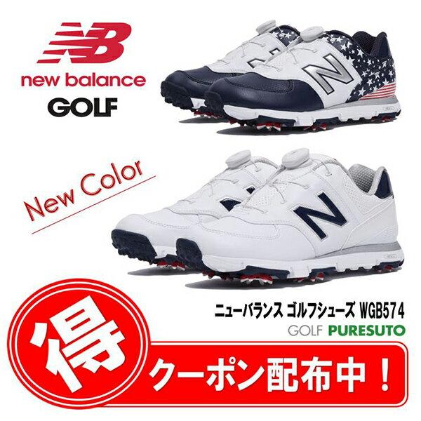 【即納!】【レディース】【日本仕様】ニューバランス ゴルフシューズ WGB574 [New Balance Golf 靴 Boa ボア 女性用]【あす楽対応】