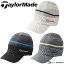 【即納!】テーラーメイド TM17 ブリムビーニー LOB18 [TaylorMade golf 秋冬ウェア 帽子 ニット N64727/N64728/N647...