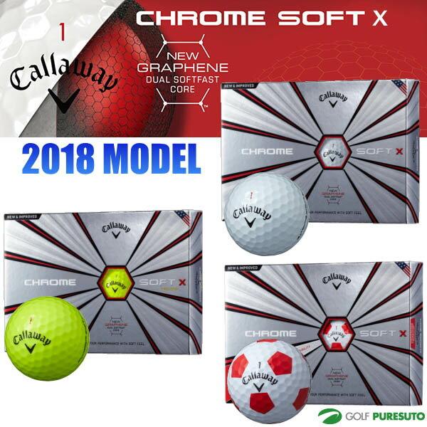【即納!】【日本仕様】キャロウェイ クロムソフト X ゴルフボール 1ダース 2018年モデル トゥルービス【あす楽対応】